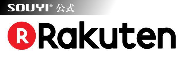 楽天 SOUYI-JAPAN 家電 掃除機 おすすめ 販売 ショップ