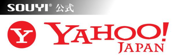 Yahoo ! SOUYI - JAPAN 家電 掃除機 おすすめ 販売 ショップ
