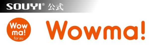 wowma ! SOUYI - JAPAN 家電 掃除機 おすすめ 販売 ショップ