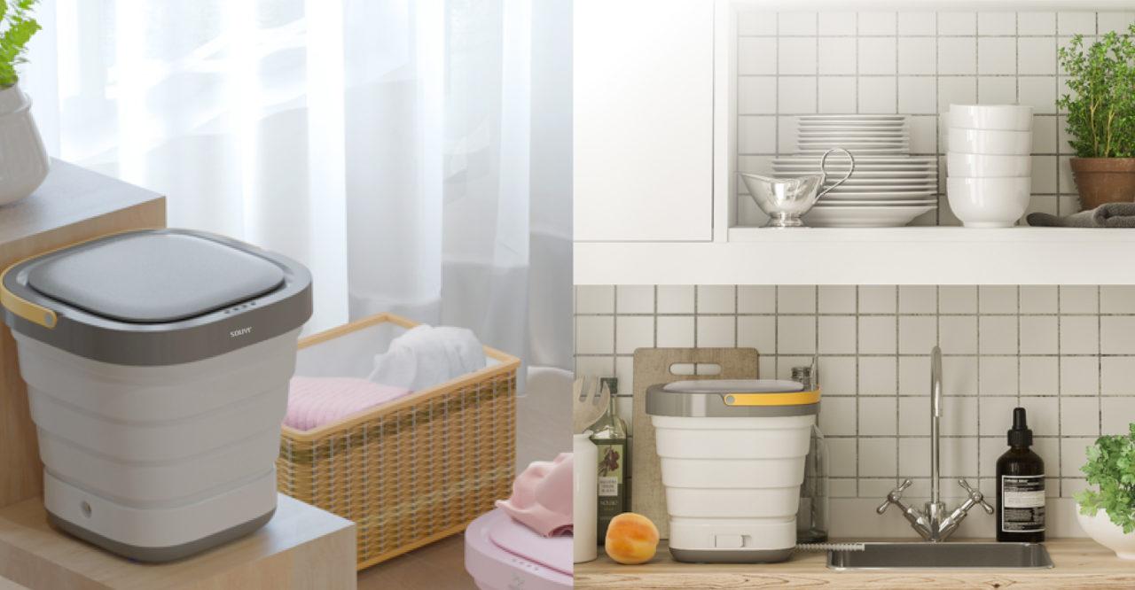 コンパクト 収納 洗濯機 洗浄 多機能 構造 特徴